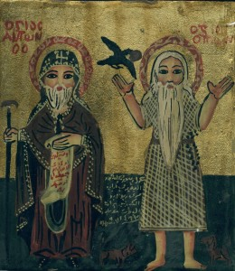 Saint Anthony and Paul Coptic Icon: Photograph by Henry Karlson