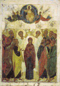Ascension of Jesus By Andrej Rublëv and Daniil [Public domain], via Wikimedia Commons