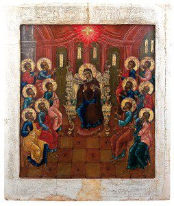 Icon of Pentecost By Anonymous [Public domain], via Wikimedia Commons Russland, 18. Jh.