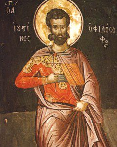 Icon of St. Justin Martyr by Theophanes the Cretan via Wikimedia Commons [Public Domain]