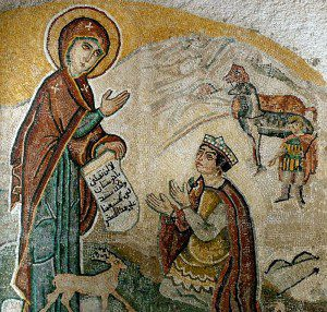 Mosaic depiction of Mary holding an Arabic text, Convent of Our Lady, Greek Orthodox Church, Sednaya, Syria. [Public domain], via Wikimedia Commons