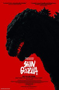 Poster of Shin Godzilla, low resolution scan from Wikipedia, fair use implied