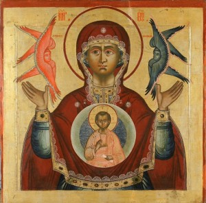 Our Lady of the Sign by 18 century icon painter [Public domain], via Wikimedia Commons