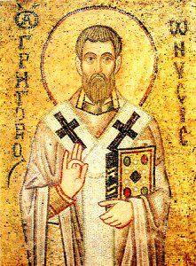St. Gregory of Nyssa [Public domain], via Wikimedia Commons