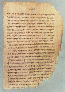 Folio from Papyrus 46 in Public Domain via Wikimedia Commons