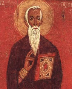 St. John Climacus by By anonimus [Public domain], via Wikimedia Commons
