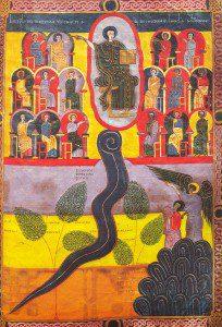 The New Jerusalem by Facundus, (Madrid, Biblioteca Nacional) [Public domain], via Wikimedia Commons