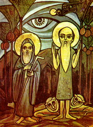 Ethiopian Icon of Saint Anthony the Great And Saint Paul of Thebes via Wikimedia Commons