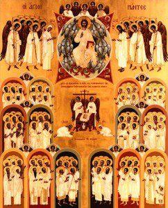 All Saints by Anonymous [Public domain], via Wikimedia Commons