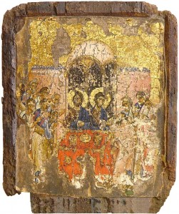 Eucharist, Late XI - Early XII Century, St Mary Perivleptos Church, Ohrid Icon Gallery. [Public domain], via Wikimedia Commons