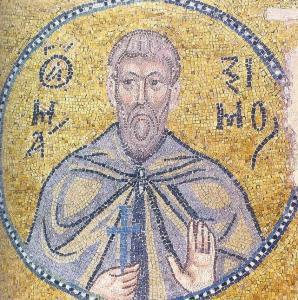 Maximus_the_Confessor_(mosaic)