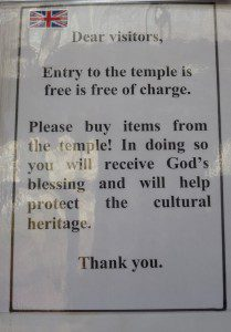 certainly no mixed messages here. Oh, and I'm sure there's nothing problematic about conflating God's blessing with buying souvenirs in their gift shop. Why are people leaving the church in record numbers again?