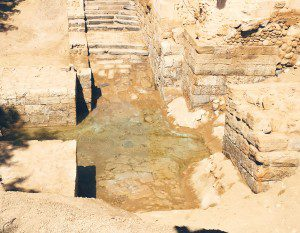 Cistern Where Jesus Was Baptized