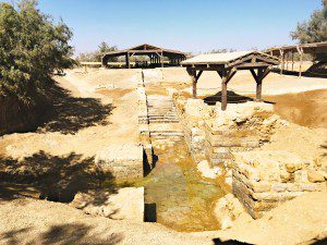 Cistern at the Baptism Site of Jesus