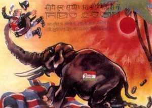 Image of Japanese propaganda from WWII. In public domain, from Wikimedia Commons.
