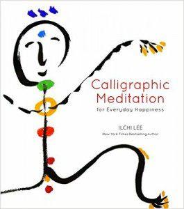 CalligraphicMeditation