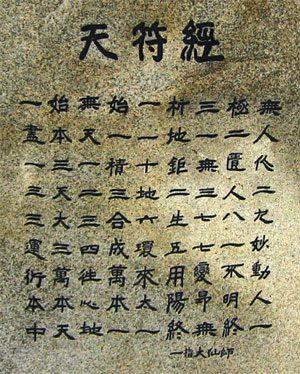 ChunBuKyung
