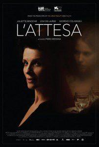 large_lattesa_ver2