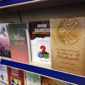 Regent's Park mosque bookstore (author photo)