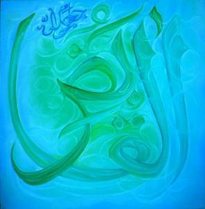 Sufi Healing and Embracing Pain | Daliah Merzaban