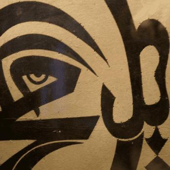 Ertugrul – Your Muslim friend's new Bey | Hind Makki