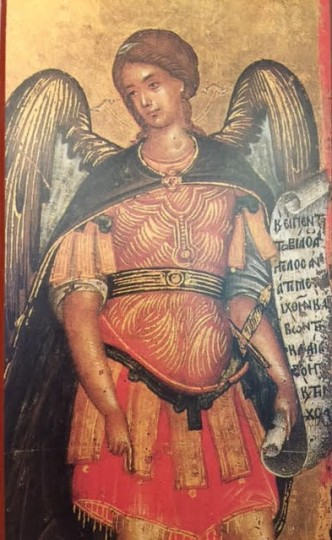The Angel Raphael, Image Mine