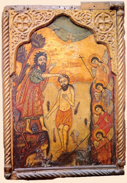 Coptic Icon, Baptism if Jesus Public Domain