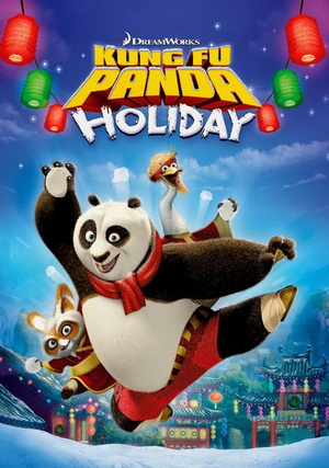 kung_fu_panda_holiday_cover