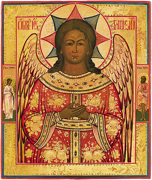 Description English: MacDougall's Fine Art Auctions Date 19 c. Source http://macdougallauction.com/IndexDec10c.asp?P_month=Dec10&sCategory=&sKeyword=&page=38&id= Author Evangelist Luka pishustchiy ikonu.jpg Anonymous Russian icon painter (before 1917)