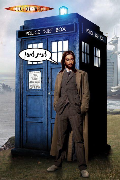 Jesus TARDIS
