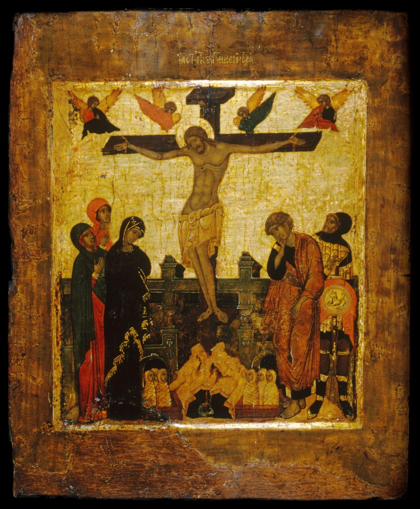 Icon of the Crucifixion - from Walters Art Museum ( Russian_-_Crucifixion_-_Walters_37309.jpg) [OTRS - no attribution necessary], from Wikimedia Commons