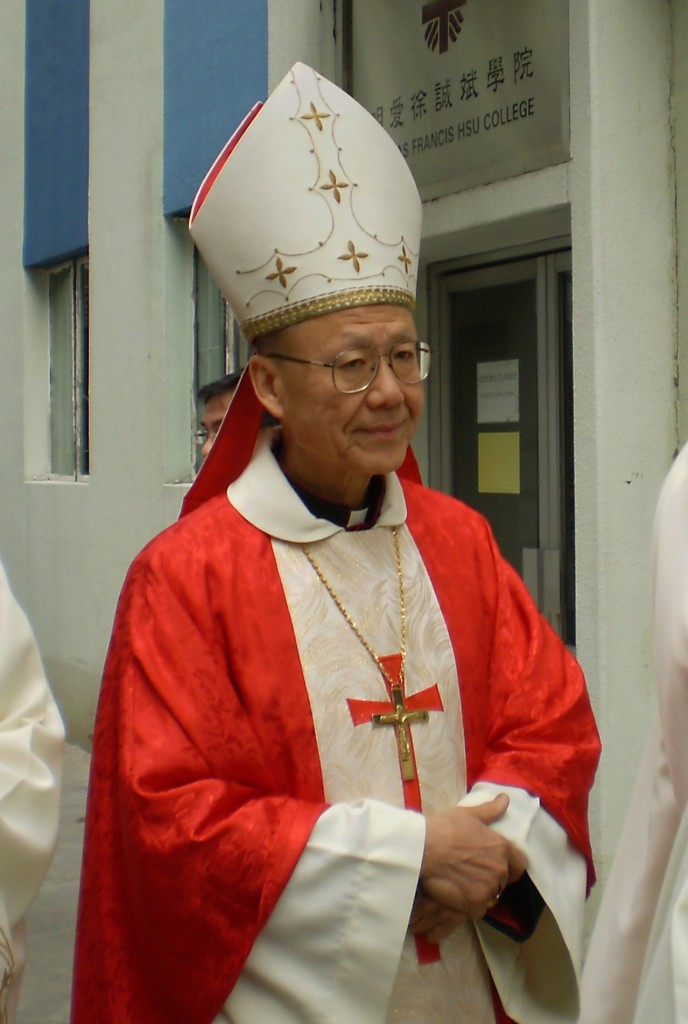 Bishop John Tong Hon - by Rock Li (John_Tong_Hon.jpg) [CC BY-SA 3.0 (https://creativecommons.org/licenses/by-sa/3.0/deed.en)], via WIkimedia Commons