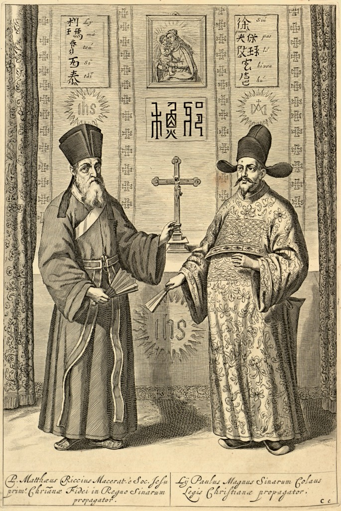 Matteo Ricci and Paul Xu Guangqi From La Chine d'Athanase Kirchere de la Compagnie de Jesus: illustre de plusieurs monuments tant sacres que profanes, Amsterdam, 1670. Plate facing p. 201 (Translation of: Athanasii Kircheri e Soc. Jesu China monumentis ... Amstelodami, 1667). Digital Scan from Villanova University, Falvey Memorial Library, Digital Library. - by Kircher, Athanasius, 1602-1680 (Ricci Guangqi 2.jpg) [CC BY-SA 3.0 (https://creativecommons.org/licenses/by-sa/3.0/deed.en)], via Digital Scan from Villanova University, Falvey Memorial Library, Digital Library