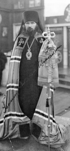 """St. John of Shanghai and San Francisco on his arrival in Shanghai, November 1934 - from Rose, Seraphim; Abbot Herman (1987) """"Part II: A Pictorial Biography"""" in Blessed John the Wonderworker (third, revised edition ed.), Platina: St. Herman of Alaska Brotherhood [PD-US]"""