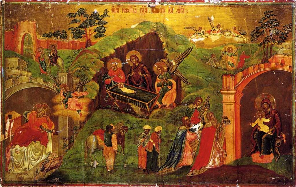 Nativity and adoration of the Magi, 19th century - PD-Art, via Wikimedia Commons