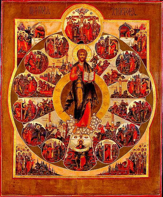 Icon of the Church of Christ, PD-ART, via http://ru-icons.ru/part1/part14/1_1_137-5.htm