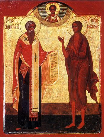 Icon of Andrew of Crete and Mary of Egypt. 23 September 2007 - PD-Art, via Wikimedia Commons