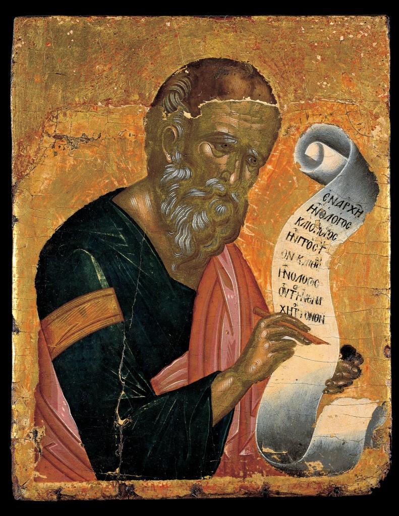 St John the Theologian writing his Revelations on an open scroll - PD-Art, via Wikimedia Commons