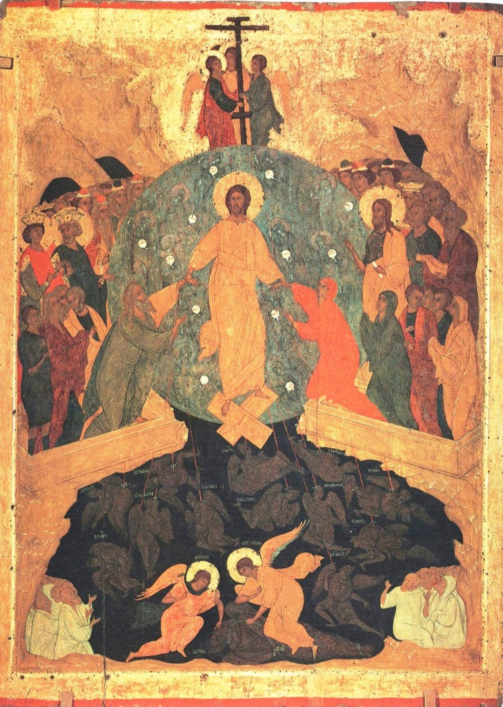 Descent into Hell, icon from the Ferapontov Monastery, PD-Art, via Wikimedia Commons