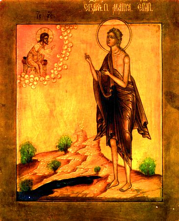 St Mary of Egypt - Orthodox Icon - PD-Art, via Wikimedia Commons