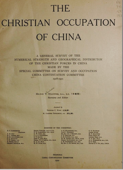 Christian Occupation of China Title Page (Book), 1922 - PD-US, via https://archive.org/details/thechristianoccupationofchina00shan