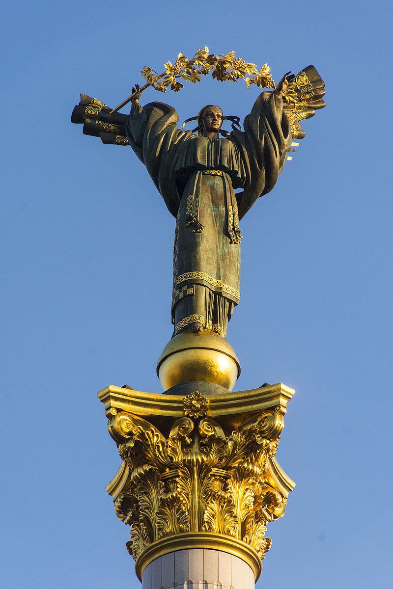 Statue of Berehynia on top of Independence Monument, Kyiv - by Amit just amit, 31 Oct 2015 (Statue_of_Berehynia.jpg) (CC BY-SA 4.0 [https://creativecommons.org/licenses/by-sa/4.0/deed.en]), via Wikimedia Commons