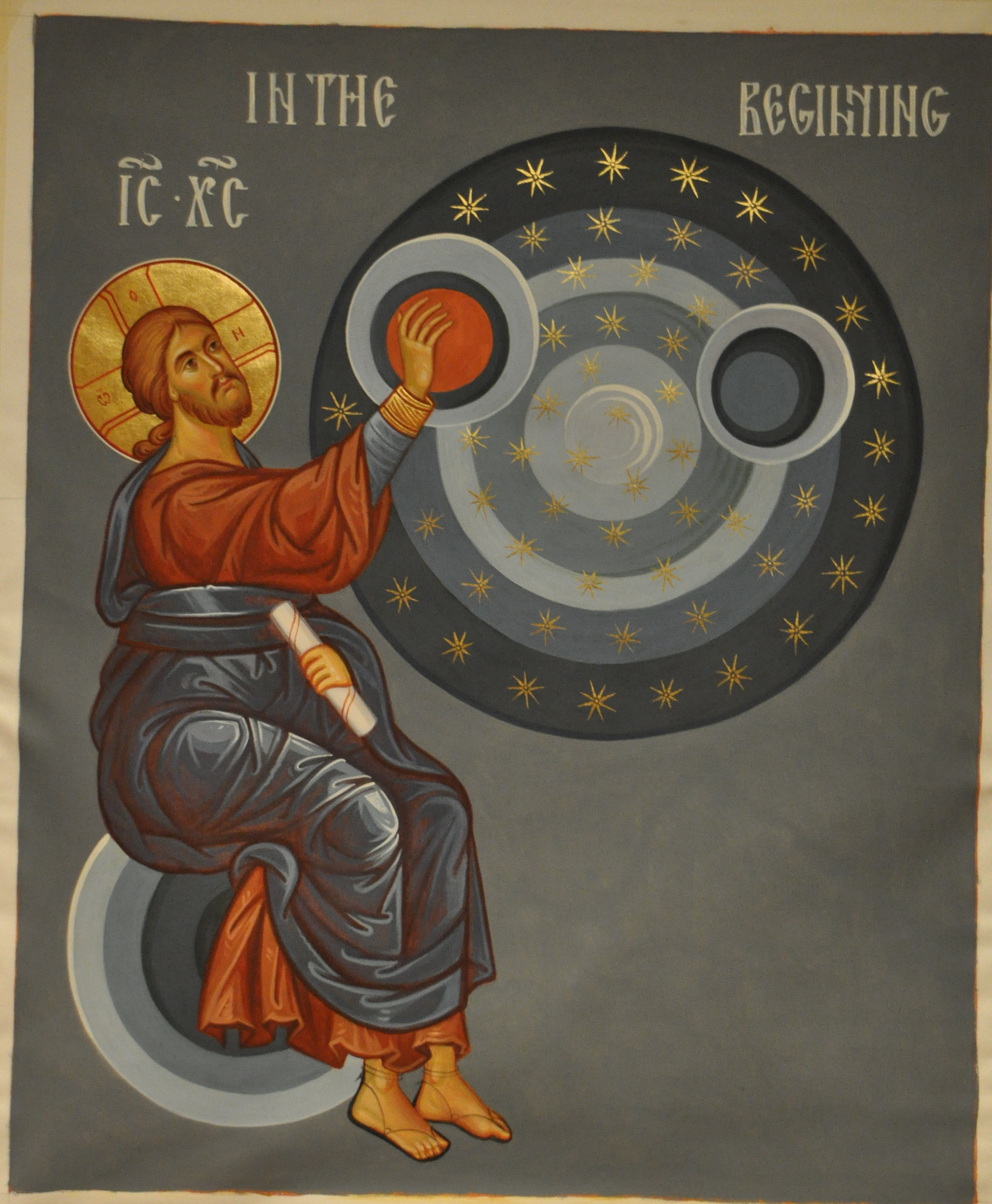 Icon: Creation of the Cosmos - Christ creating the cosmos Genesis 1 In the beginning - by Ted, 4 Mar 2011 (5504096566_f9119d89ea_o) (CC BY-SA 2.0 [https://creativecommons.org/licenses/by-sa/2.0/]), via Flickr