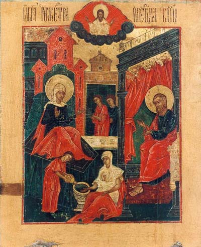 Russian icon, 18th century. Scanned from a calendar. As any Eastern Orthodox icon, and as well as any picture created more than 200 years ago, is in Public Domain, PD-Art, via Wikimedia Commons