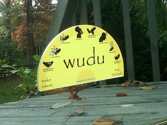 Wudu Cling Outside