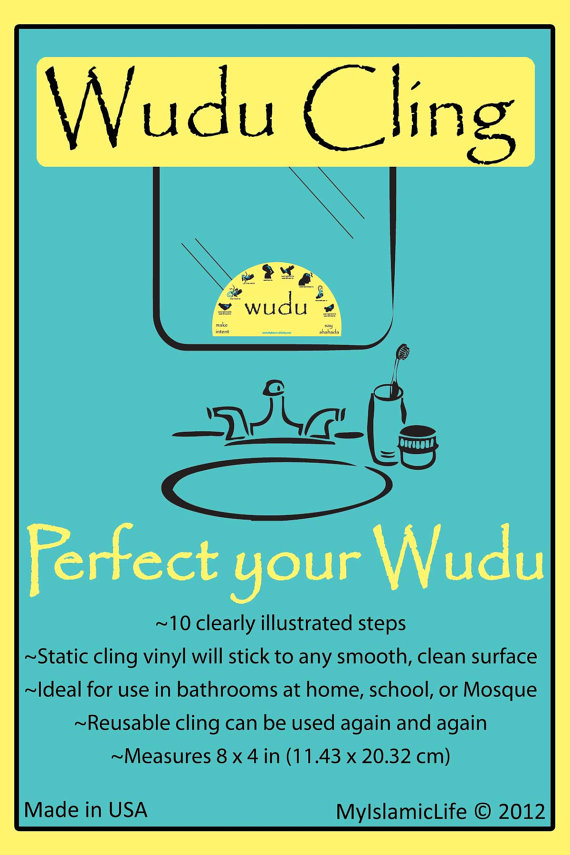 Wudu Packaging