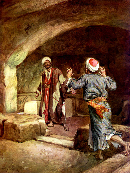 Peter and John hurry to the empty tomb