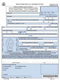 passport application
