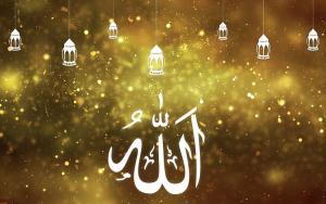 Jesus taught Islam Allah 2412453__480