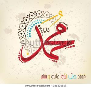 post 26 Muhammad cali